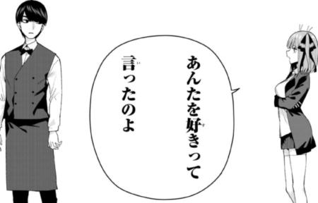 中野二乃1